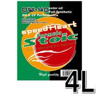 4L/スピードハート フォーミュラストイック  0w-40