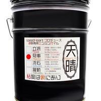 20L(1缶) 「スピードハート」プロデュース!!Appare OIL 見事(Migoto) 5W-40 SN Perfomance エステル配合