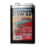 【バイク専用】4L×1缶/ フォーミュラストイック 10w-50