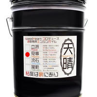 20L(1缶)「スピードハート」プロデュース!!Appare OIL 見事(Migoto) 10W-40 SN Perfomance エステル配合
