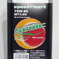 1L スピードハート フォーミュラストイック MT/LSD 75w-85
