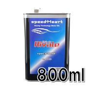 800ml×1缶/ リバーレ フォークオイル F1010