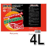 4L/スピードハート フォーミュラストイック セカンド 0w-40