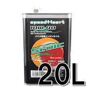 20L×1缶/ フォーミュラストイック 10w-40