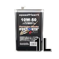 1L×1缶/ フォーミュラストイック ネバー 10W-50
