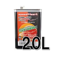 【バイク専用】20L×1缶/ フォーミュラストイックセカンド 5w-50