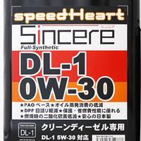 2021/3/9発売 Sincere 「シンシア」4L クリーンディーゼル専用 JASO認証 DL-1 0W-30