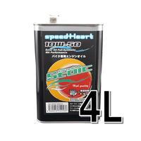 4L×1缶/ フォーミュラストイック 10w-50