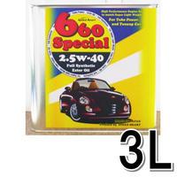 3L ×1 speedHeart 660スペシャル 2.5W-40相当 特別パッケージ