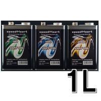 1L×1缶 Rシリーズ 80W-250 GL-6 デフ専用ギヤオイル