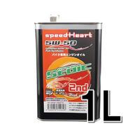 1L×1缶/ フォーミュラストイックセカンド 5w-50