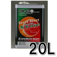 20L×1缶 フォーミュラストイックエボリューション 0W-40