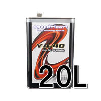 20L×1缶/ ヤマハ専用エンジンオイル YA-40 10W-40