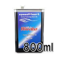 800ml×1缶/ リバーレ フォークオイル F995