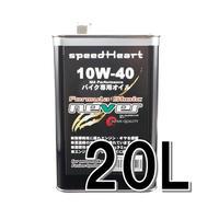 20L×1缶/ フォーミュラストイック ネバー 10W-40