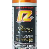 【新発売】Rシリーズ エンジンオイル添加剤 レーシングオイル添加剤 300mL 1本