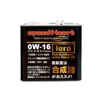 【アウトレットセール 9/30まで】【海外モデル】lord 0W-16 SP/RC GF-6B Performance 合成油 3L 1缶