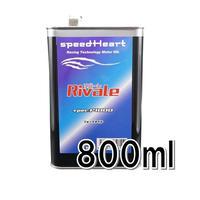 800ml×1缶/ リバーレ フォークオイル F1000