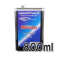 800ml×1缶/ リバーレ フォークオイル F1030