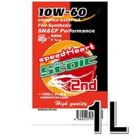 1L/スピードハート フォーミュラストイック セカンド 10w-60
