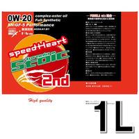 1L/スピードハート フォーミュラストイック セカンド 0w-20