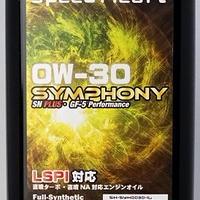 1L×1 LSPI対応 シンフォニー 0W30 SN PLUS GF-5 Performance