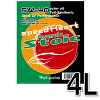 4L/スピードハート フォーミュラストイック  5w-40