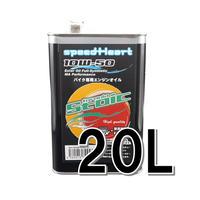 20L×1缶/ フォーミュラストイック 10w-50
