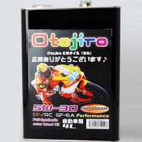 20L×1缶 「音缶」谷本 音虹郎 スピードハート応援エンジンオイル 自動車専用