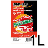 1L/スピードハート フォーミュラストイック セカンド 5w-50