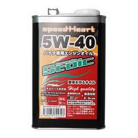 【バイク専用】1L×1缶/フォーミュラストイック 5w-40