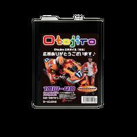 【音缶】【OTOスポンサードオイル】【送料無料】 バイク用 4L×1缶 粘度:10W-40 MAPerformance