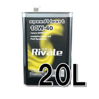 20L×1缶/ リバーレ フルシンセティックエンジンオイル 10w-40
