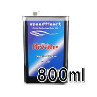 800ml×1缶/ リバーレ フォークオイル F990 #0