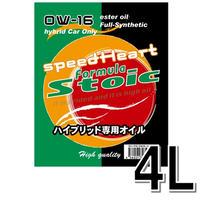 4L/スピードハート フォーミュラストイック  0w-16