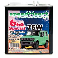 660スペシャル ギヤオイル 75W 2.5L 1缶