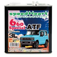 660スペシャル ATF 3L 1缶