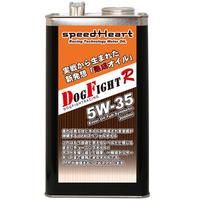 【送料無料】【数量限定】ドッグファイトレーシング&speedHeartコラボレーションオイル YZF-R25専用オイル 5W-35 2L×1缶