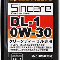 2021/3/9発売 Sincere 「シンシア」20Lペール クリーンディーゼル専用 JASO認証 DL-1 0W-30