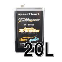 20L×1缶/旧車・空冷車対応  フォーミュラストイッククールズ 10W-30