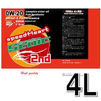 4L/スピードハート フォーミュラストイック セカンド 0w-20