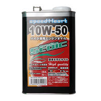 【バイク専用】20L×1缶/ フォーミュラストイック 10w-50
