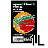 1L スピードハート フォーミュラストイック MT/LSD 75w-90