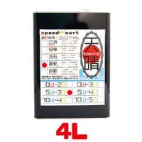天晴 躍動5W-30 DL-1 クリーンディーゼル対応 4L×1缶