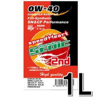 1L/スピードハート フォーミュラストイック セカンド 0w-40