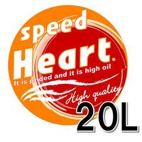 20Lペール缶×1 スピードハート ATF DEXRONIII-H・MERCON対応