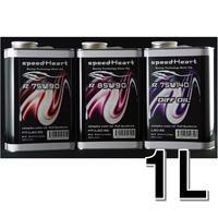 1L×1缶 Rシリーズ  75W90 MT LSD GL-5