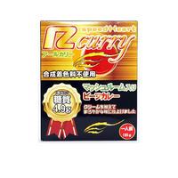 【糖質4.9g】Rカリー 1人前180g(1個)