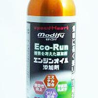 300ml×1本 「新パッケージ」エンジンオイル添加剤 モディファイ エコ ラン