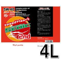 4L/スピードハート フォーミュラストイック セカンド 5w-40